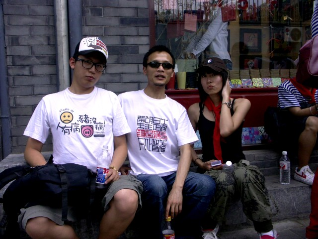 Chinese speak brashly and boldly – through their T-shirts